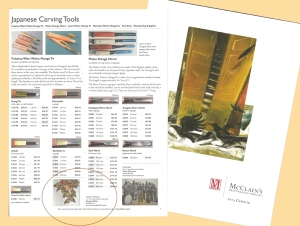 McClain's Printmaking Supplies 2013 Catalog - And look who's on Page 7!